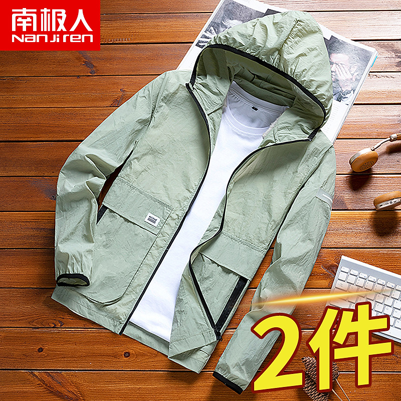 Ice silk sunscreen mens summer thin tide loose outdoor sports breathable stitching long-sleeved mens sunscreen jacket