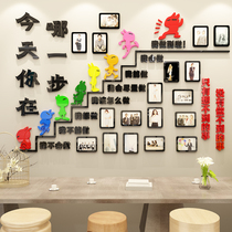 Company units enterprise office cultural wall staff style wall decoration inspirational 3d three-dimensional wall sticker slogan.