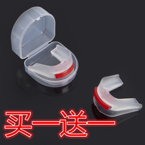 Zhuo braces tooth guard basketball fight boxing loose taekwondo can chew protective gear anti-grinding adult children.