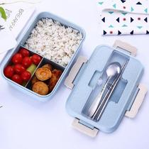 Japanese-style box three-box lunch box sealed with tableware lunch box students with cover part-table meal box