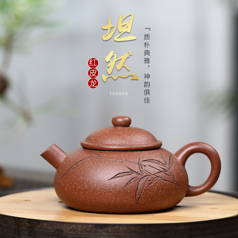 Yixing authentic purple sand pot pure all-hand gold slope mud frank pot make teapot home set tea sets