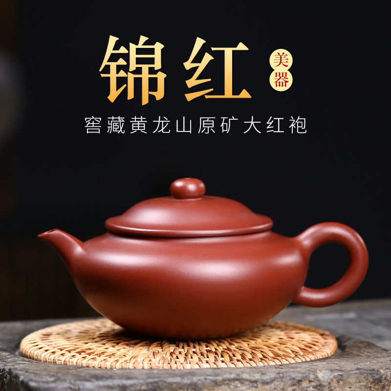 Yixing authentic purple sand pot pure handmade big red robe jin red pot teapot home set tea sets