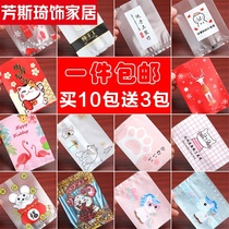 Snowflake bag machine seal bag scrub transparent baking self-sealed bag cookies cookie bag 100 bags.