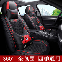 Honda LingPi Civic Accord XRV Smart CRV2020 seat cover full surrounded by four seasons dedicated car seat cushions