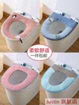 Toilet cushions plus thick plush winter home four seasons waterproof universal cute European toilet toilet trap.