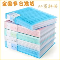 The collection bag binder this photo insert bag learn A4 paper collection book transparent single folder file folder Small Qing.