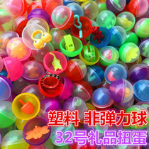 Color flash toy ball class 32 night light ball soft elastic ball night light children jump ball