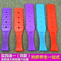 Pat palm massager back bar silicone hand beat board health meridian long body health hammer.