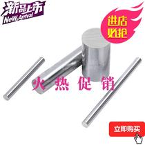 Solid light shaft fine-grinding rust rod e1 1.5 2 3 45 6 8 10 12 15 16 20mm.