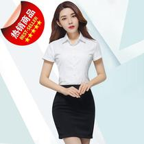 White shirt suit womens summer professional short sleeves plus skirt two-piece set large-code jacket elastic short skirt T work.