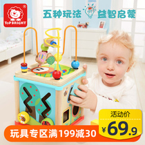 Tebao baby puzzle toy 1-2 years old around the beaded treasure chest toy baby bead toy 1 year old baby toy.