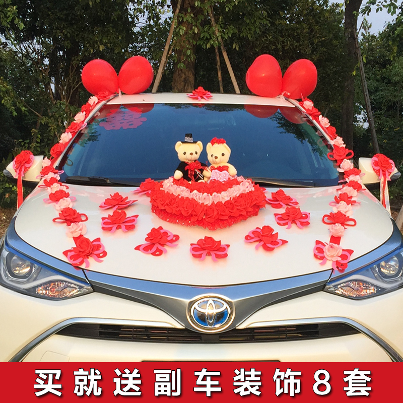 Wedding car decoration set Korean bear head float arrangement Wedding supplies main deputy team pull flower full set