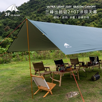 Three peaks oversized sky curtain painted silver uv-proof uv sunshade outdoor family fishing beach sky curtain wind and rain curtain.