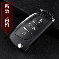 Southeast Diamond Yue V3 Lingshen Ling Shuai after the iron general folding key modification remote control car key