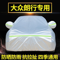 Volkswagen Long driving clothes and car cover style type two-case special Lang driving jacket rain cover thick sun protection insulation shade dust