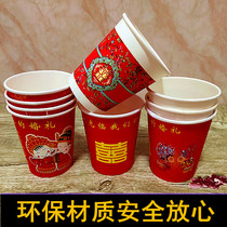 Disposable cup 1000 only installed household thickened paper cup wedding red water cup paper bowl wedding banquet supplies