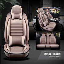 Linen cushion 15 13 12 2011 Buick Yinglang 15T four-season universal fabric all-inclusive car seat cover