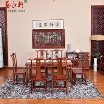Large fruit eucalyptus table seven-piece set Burmese pear wood table chair combination redwood table a table six chairs square table.
