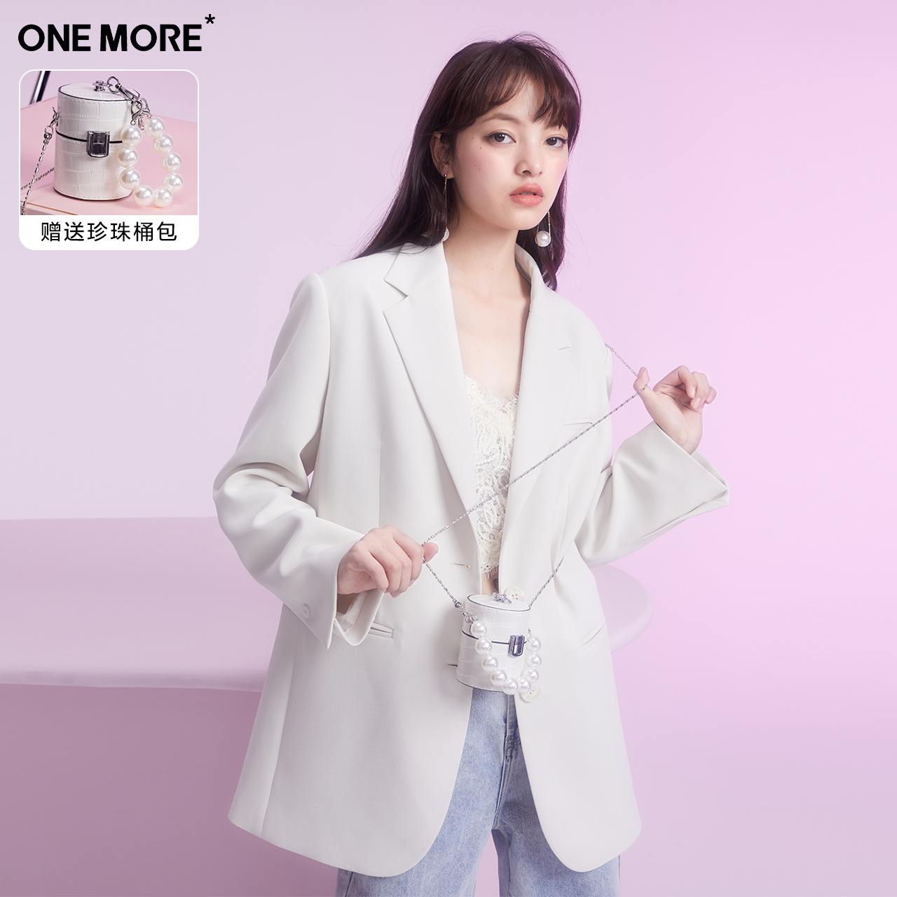 ONE MORE2021 Spring new white temperament small suit loose Korean version fashion suit suit coat woman
