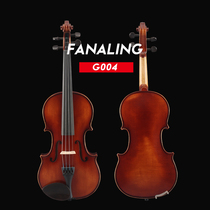 Van Aling G004 matte solid wood violin beginner handmade professional level childrens college students playing level adults.