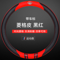 Dedicated to the steering wheel cover great Wall C30 Great Wall M4 M2 Great Wall C50 Fengjun 5 four seasons general set.