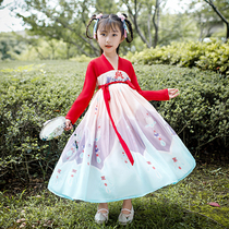 Fille Tang robe Han robe super fée ancienne robe coulant long jupe enfants originaux chinois ancien style robe rouge petite fille.
