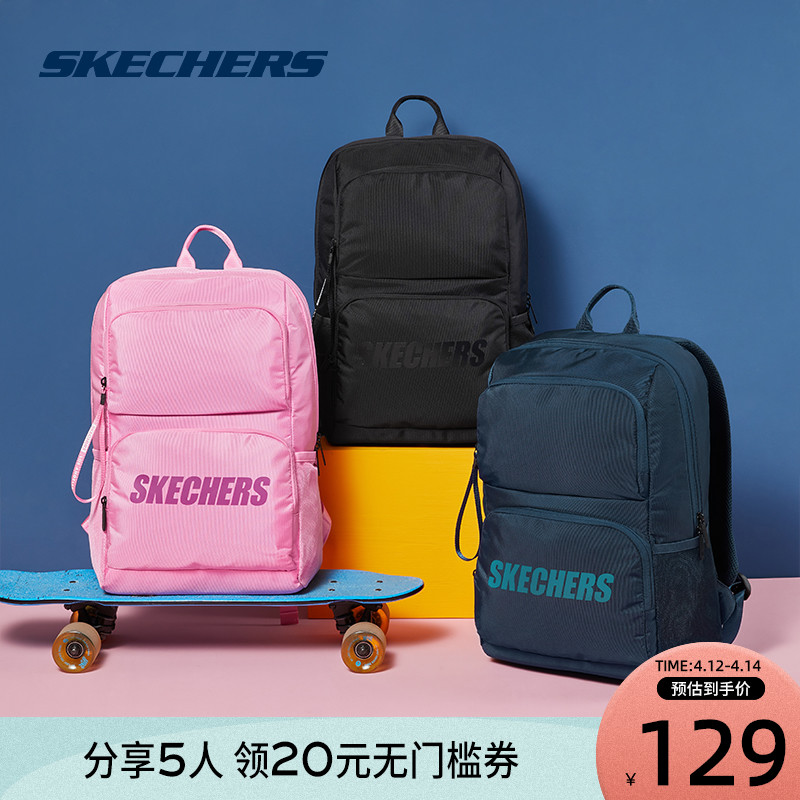 Skechers Skech male and female general-purpose college students large-capacity computer bag sports shoulder backpack minimalist bag