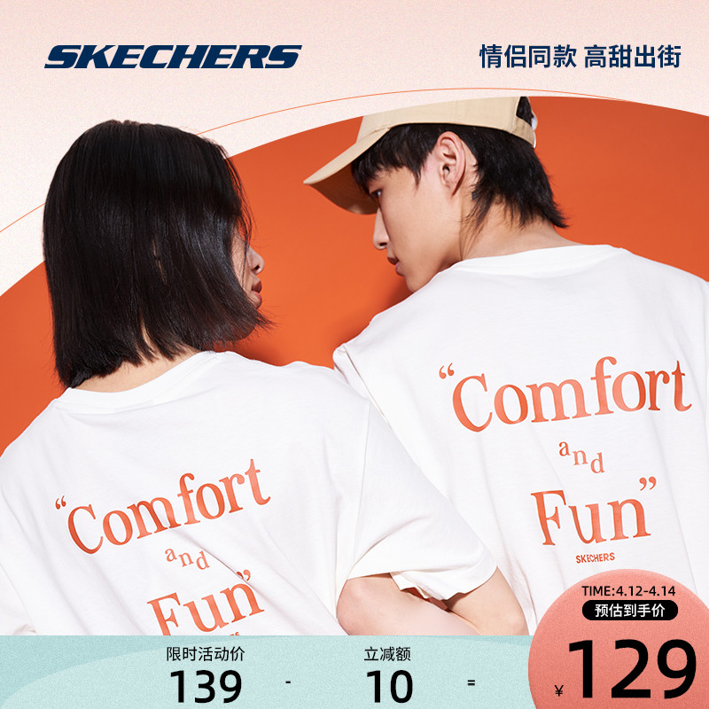 Skechers Skech couple letter print loose-fitting comfortable knitted round-necked short-sleeved T-shirt top