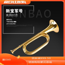 New Bao big charge no. rusher army step number army small number exquisite craft high-quality musical instrument copper.