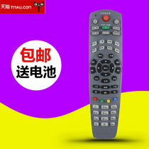 Batterie Jiulian Technology TV Set-top Box HDC-2100X Dalian HD Set-Top Box Télécommande.