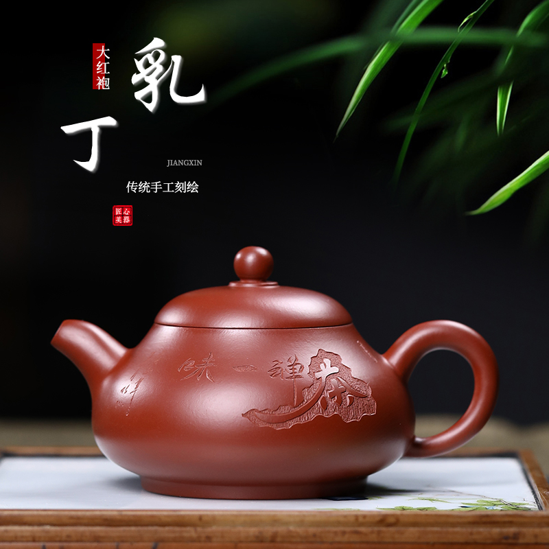 Yixing authentic purple sand pot pure all handmade big red robe jade cream pot teapot home set tea sets
