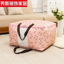 The bag containing the cotton quilt is packed and put the clothes in the bag moisture-proof extra-large move to clean the suitcase clothes.