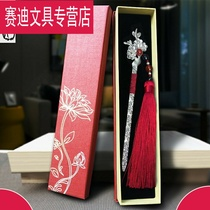 The graduation gift given to the head teacher graduated to the Practical Teachers Day for Chinese Mathematics English Physical Education Teacher.