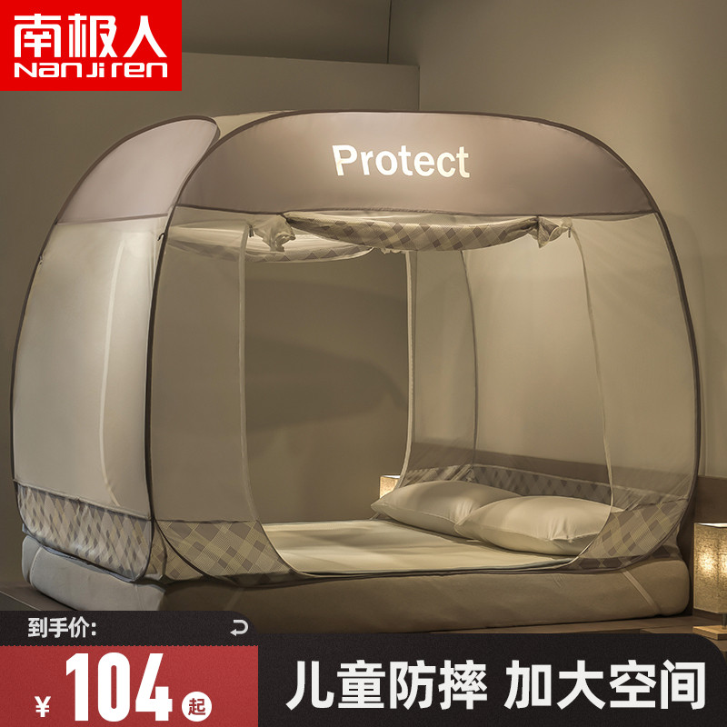 No installation of yurt mosquito nets home anti-fall childrens new no bracket fixed foldable easy to remove and wash