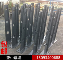 Awning rain shed steel beam stainless steel rain bracket cow leg dot curtain wall claw parts T-type.