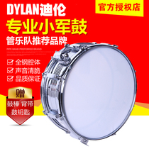 14 pouces Small Army Drum Band Student Young Pioneer Drum Team Instrument DBS1057 Pipe Band Percussion Instrument