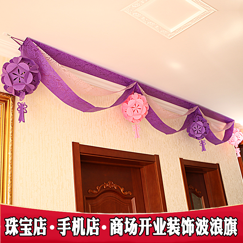 Festive dress-up opened wave flag ribbon ceiling ornaments shopping mall hotel jewelry store celebration activities arranged to pull flowers