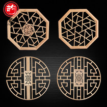 Octagonal flower grid window Dongyang wood carving antique solid wood pendant Chinese decoration lampshade ceiling circular flower window hollow.