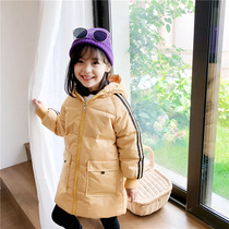 2020 new winter baby down jacket thick warm boys and girls hooded Korean version of the long-term children outside.