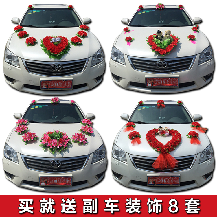 Wedding car decoration head flower wedding supplies wedding main wedding car layout set creative personality float fleet full set