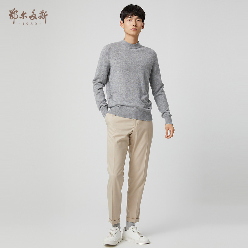 Ordos 1980 autumn winter semi-high-necked mens business hundred with solid cashmere knitwear