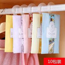 Clothes wardrobe incense bag placed in the anti-worm anti-fouling incense bag fragrance anti-moth fragrance with the dormitory de-flavored fragrance.