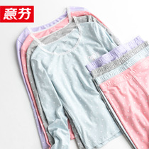 Effin girl Mordell autumn dress autumn pants thin cute middle school girl body lady warm underwear set