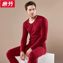 Effien Mordale mens warm underwear thin this life autumn dress autumn pants big red wedding line suit men