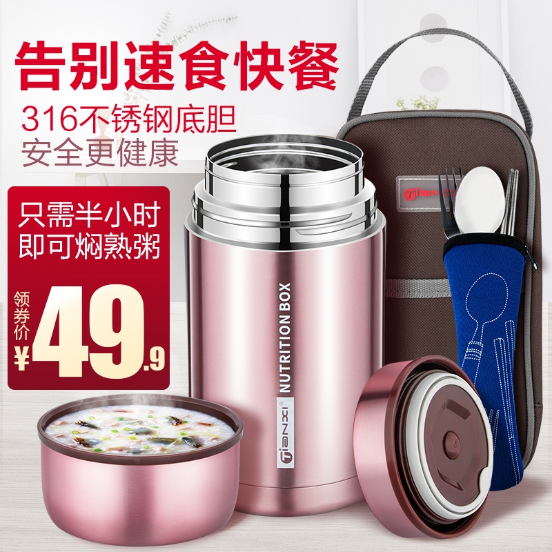 Stainless steel insulation lunch box students when the box portable smouldering pot office workers ultra-long insulation bucket porridge berries