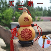 Natural gourd feng shui small gourd opening gossip gourd to make money town home to destroy evil treasure gourd pendulum.