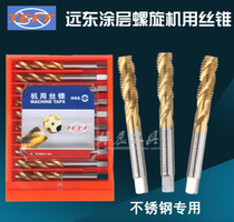 Authentic Far East JEFF Titanium-plated spiral tapping Coating tap M3 M4 M5 M6 M8 M10 M12-20