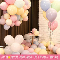 Makalong-colored balloon 10 inch thickened latex balloon holiday childrens birthday party scene decoration.