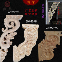 Dongyang wood carving Chinese-style oblique support arch hanging flowers fragrant camphor cattle leg beam to the beam for the horn flower ancient construction accessories.