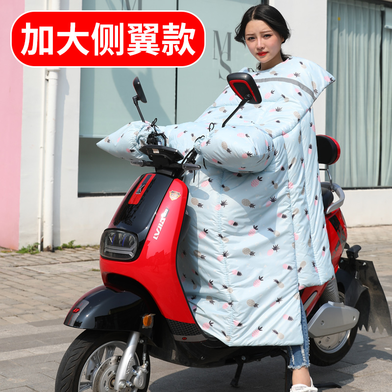 Electric motorcycle windscreen by battery tram wind protection by winter plus velvet thick wind shield waterproof autumn and winter sun protection